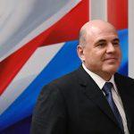 Ион Кику направил поздравительное послание новому премьеру России Михаилу Мишустину