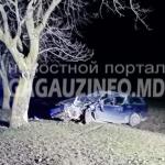 Жуткая авария в Копчаке: автомобиль превратился в груду металла (ФОТО)