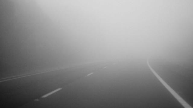 """Туман на дорогах сохраняется: """"жёлтый код"""" продлён"""