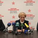 """ПСРМ требует расследовать, кем и как было возбуждено и велось дело о так называемом """"внешнем финансировании"""" партии (ВИДЕО)"""