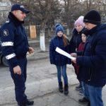 Столичная полиция провела кампанию по предотвращению преступности среди несовершеннолетних