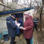 Противопожарные рейды в жилом секторе продолжаются (ФОТО)