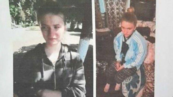 В Липканах пропала без вести 15-летняя девушка (ФОТО)