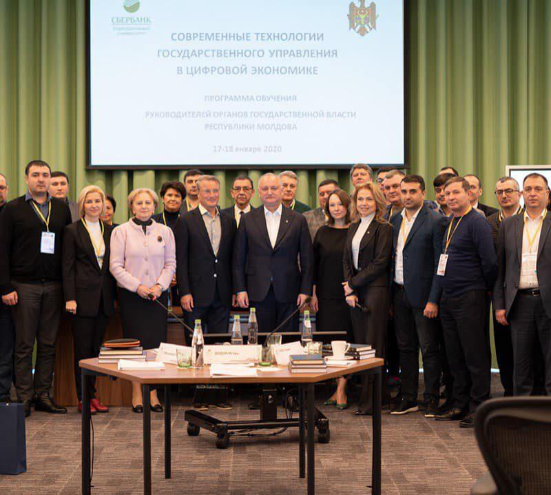 Молдавская делегация во главе с президентом совершает визит в Москву по приглашению председателя Админсовета Сбербанка (ФОТО)