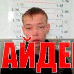 В Приднестровье разыскали сбежавшего из интерната подростка