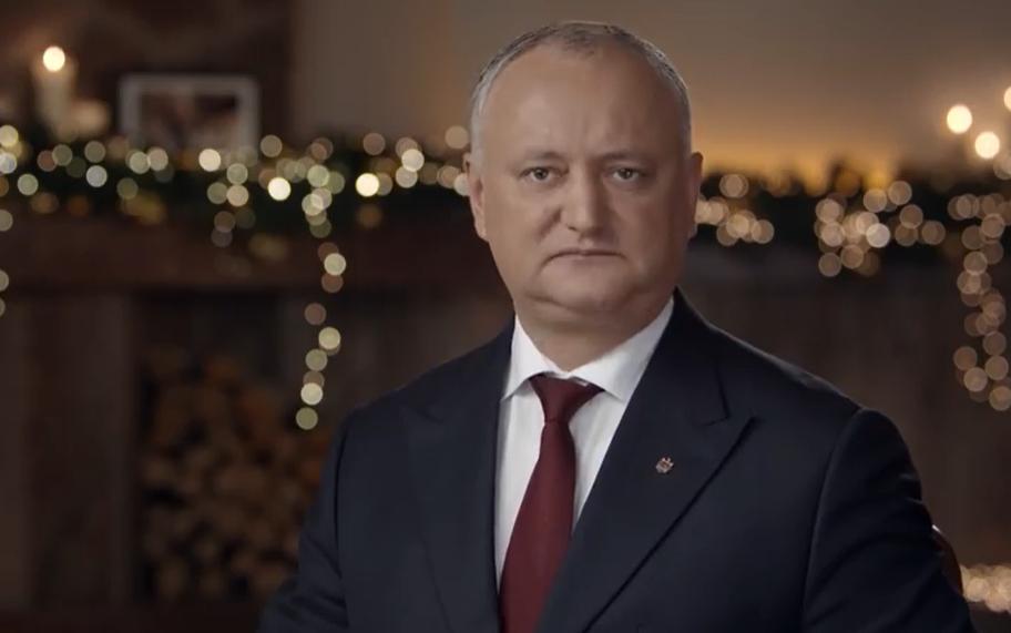 Молдова – 2020