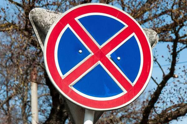 В центре Слободзеи запретят парковку автомобилей во дворах многоэтажек