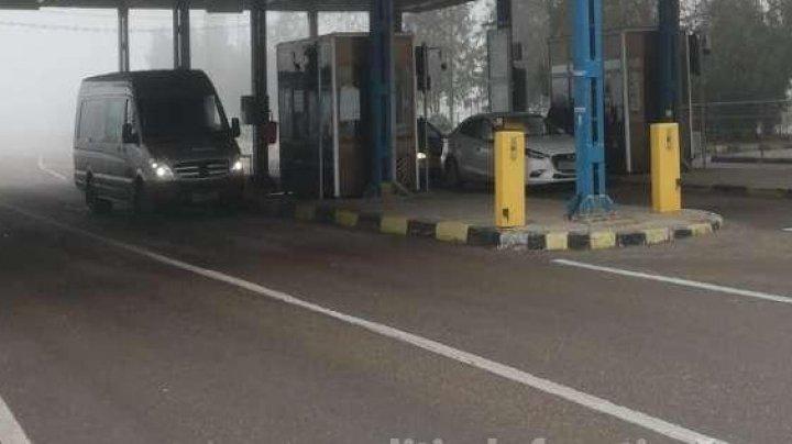 Предприимчивый молдаванин пытался пересечь границу Румынии по поддельным правам