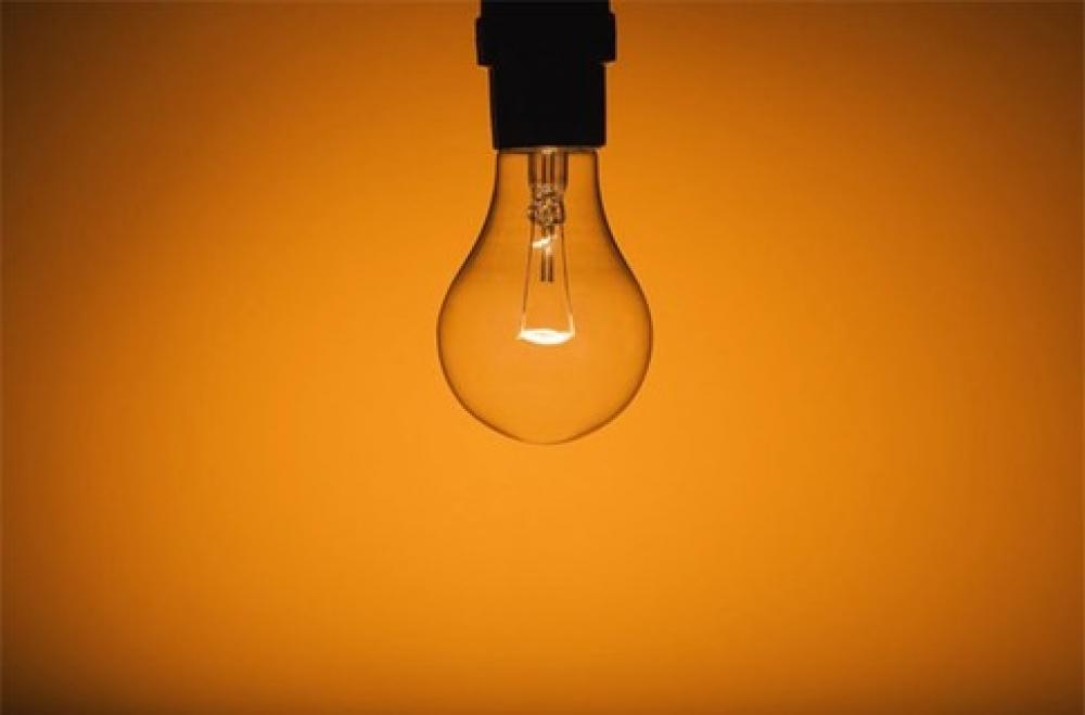 Некоторые жители Центра останутся сегодня без света