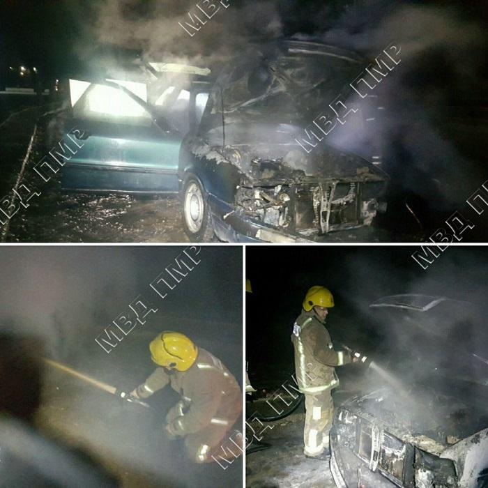 В Тирасполе на полном ходу загорелся автомобиль