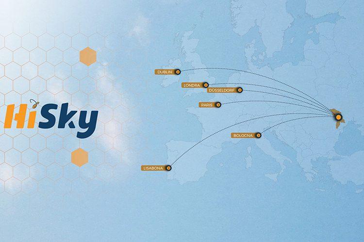 На авиарынок Молдовы выходит новая компания