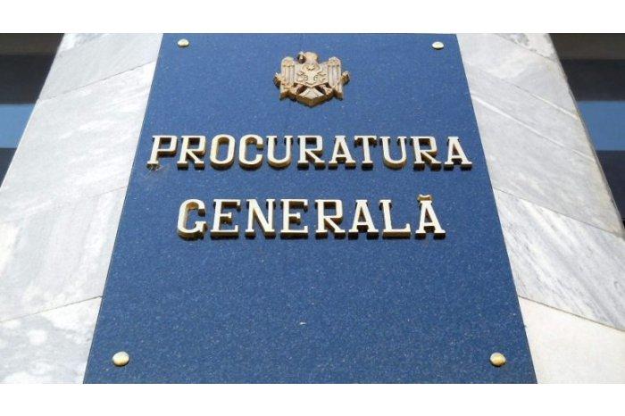 Генпрокуратура создала группу по контролю, мониторингу и оценке политических дел