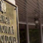 """Нацбанк отменил режим раннего вмешательства в отношении """"Moldindconbank"""""""