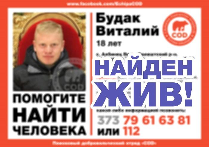 (ОБНОВЛЕНО) Пропавший в Фалештском районе 18-летний юноша был найден