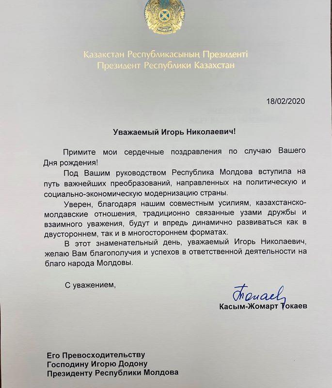 Президент Казахстана направил поздравления Игорю Додону