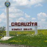 Жителя Вулканешт приговорили к 22 годам тюрьмы сразу по четырём статьям Уголовного кодекса