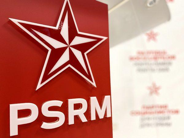 ПСРМ займёт первое место на парламентских выборах, – опрос