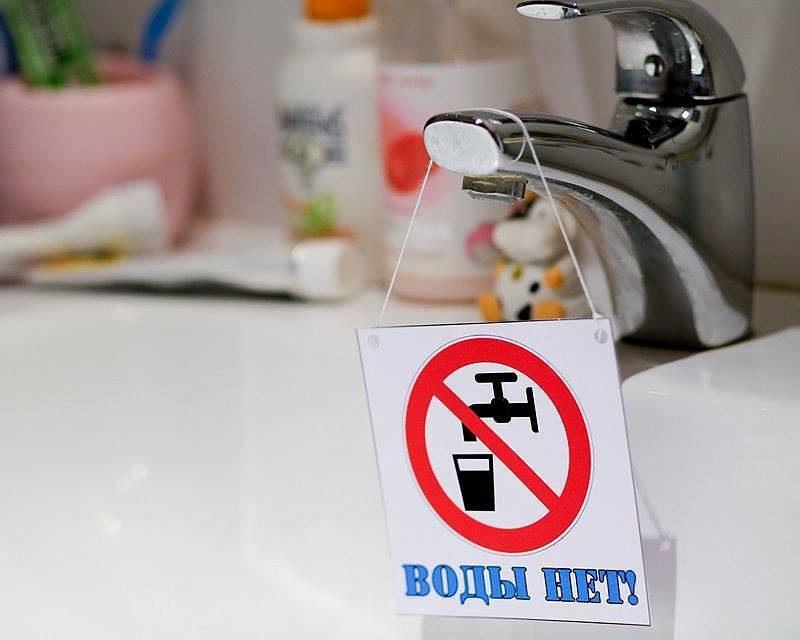 Жители одной из улиц Дурлешт временно останутся без воды
