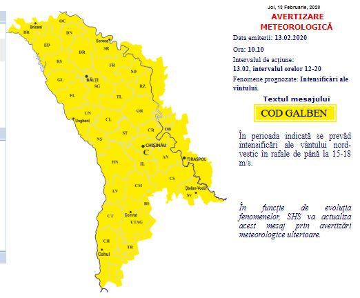 """""""Жёлтый код"""": синоптики предупреждают о сильном ветре"""