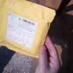 «Почта Молдовы» принимает меры безопасности при обработке посылок из Китая