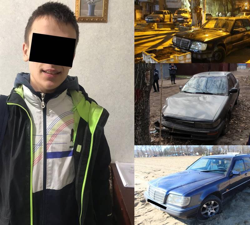 В столице поймали 17-летнего серийного угонщика: на его счету минимум 16 преступлений (ВИДЕО)