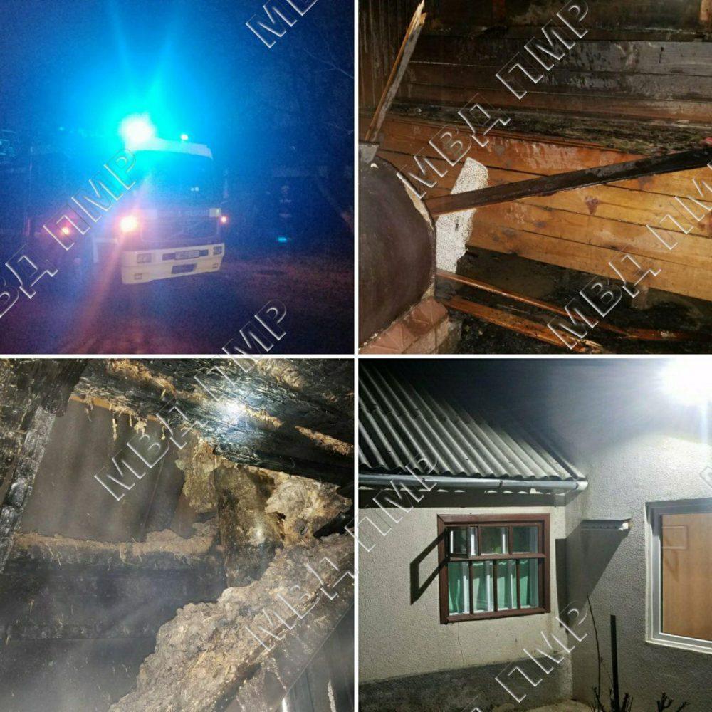 В Тирасполе в частном доме сгорела баня