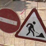 В Тирасполе на неделю перекрыли одну из оживлённых улиц