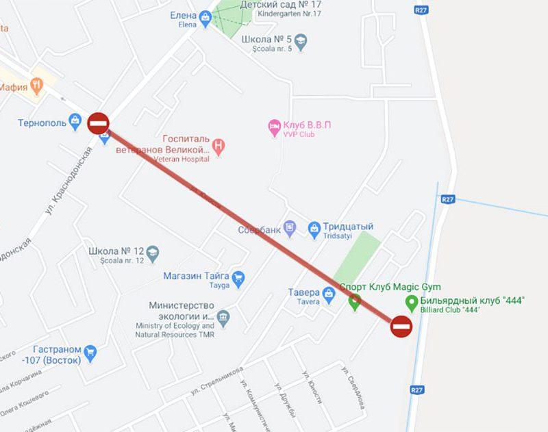 В Тирасполе до 1 мая частично перекрыли одну из улиц