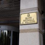 Нацбанк принял меры в поддержку физлиц, у которых есть банковские кредиты