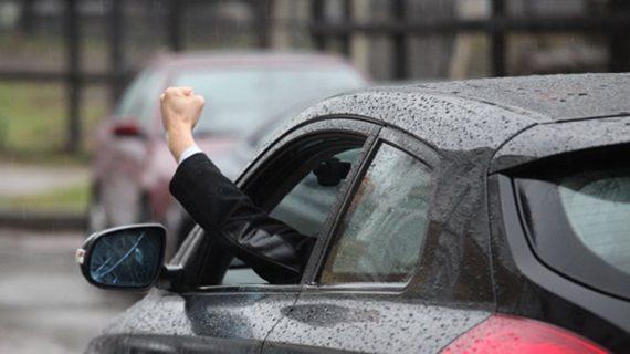 Берегись автомобиля-агрессора