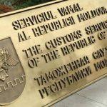 Таможенная служба: за неделю сборы в бюджет составили более 500 млн леев