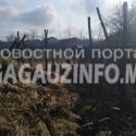 В феврале в Гагаузии произошло 5 пожаров (ФОТО)