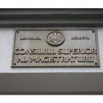 ВСМ принял прошения об отставке нескольких судей
