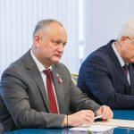 Додон: Реформа юстиции - приоритет №1 для нынешних властей РМ (ФОТО, ВИДЕО)