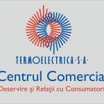 Центр обслуживания клиентов «Термоэлектрики» временно не работает из-за коронавируса: какую альтернативу предлагает компания