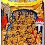 Президент поздравил граждан с праздником 40 севастийских мучеников