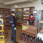 Профилактика коронавируса: за соблюдением правил следит полиция (ФОТО)