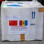 Молдова получила партию помощи из Китая. В нее вошли 1500 тестов для выявления коронавируса (ФОТО, ВИДЕО)