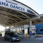 Важная информация! Румыния закрыла два КПП на границе с Молдовой