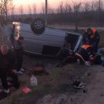 Жуткое ДТП в Дондюшанах: перевернулся микроавтобус с пассажирами, есть пострадавшие (ФОТО)