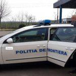 Разыскиваемый во Франции молдаванин-нарушитель попался в руки пограничников