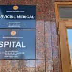 Зараженных COVID-19 сотрудников МВД будут лечить в больнице министерства (ВИДЕО)