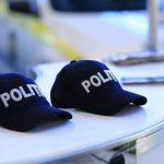 Общественный порядок на Рождество будут обеспечивать более 3500 полицейских