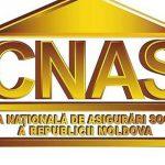 НКСС перевела деньги для пенсий и социальных пособий