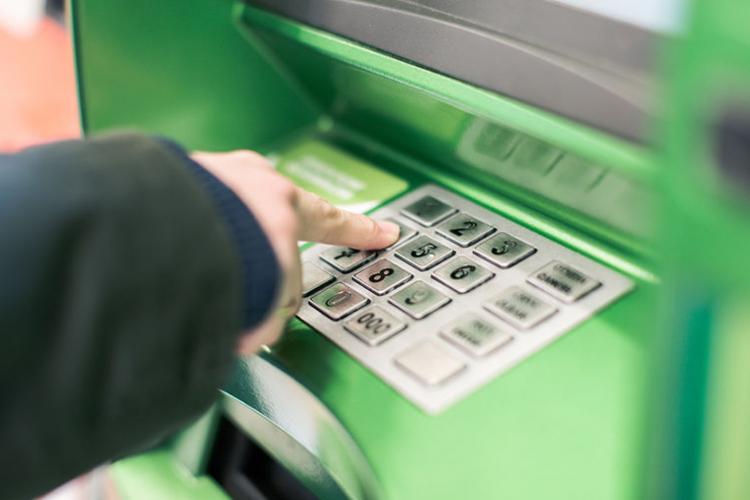 НКСС перевела банковским учреждениям средства для выплаты пенсий