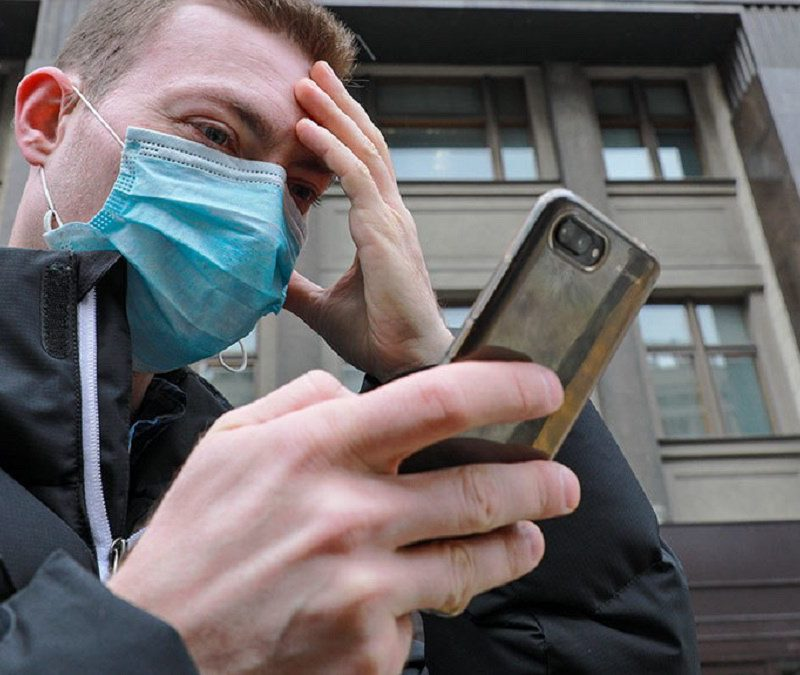 Пандемия фейков