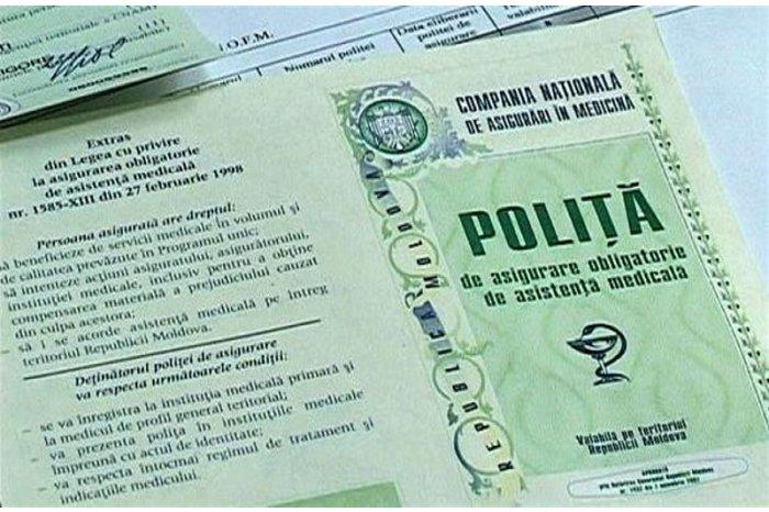 Въезжающие в страну во время ЧП граждане обязаны оплатить медполис