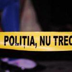 Трагедия в столице: мужчина застрелил жену