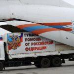Посольство РФ: Россия продолжит помогать молдавскому народу!