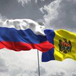 Сказано - сделано! Подписано соглашение о предоставлении Россией кредита Молдове